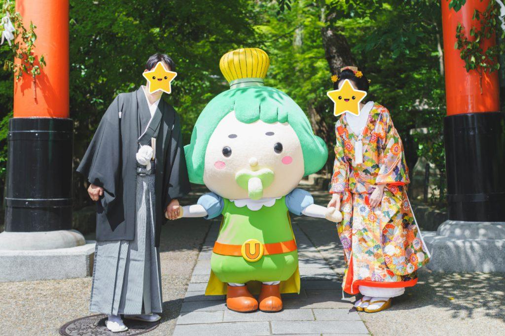 2021年 6月 6日 挙式:宇治上神社 (☆☆ 様 ☆☆様)